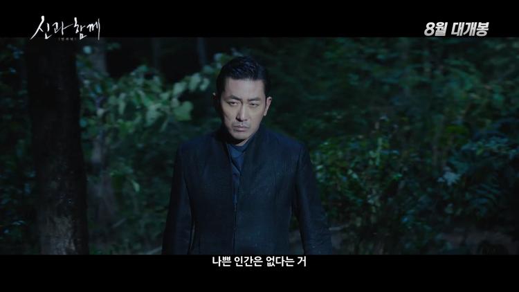 Kang Rim (Ha Jung Woo).