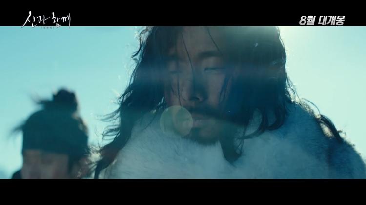 Vệ thần Haewonmaek.