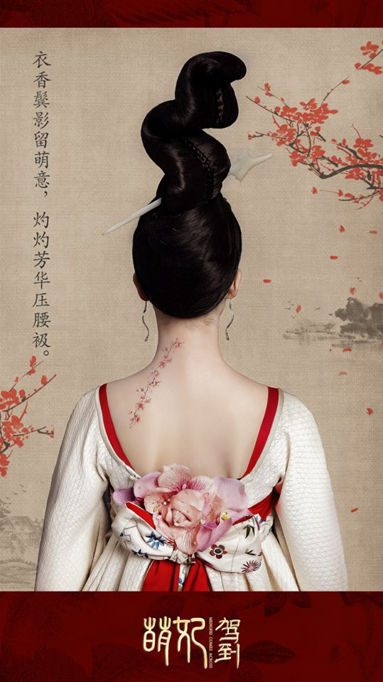 Bộ Manh với nhành hoa màu hồng sau lưng