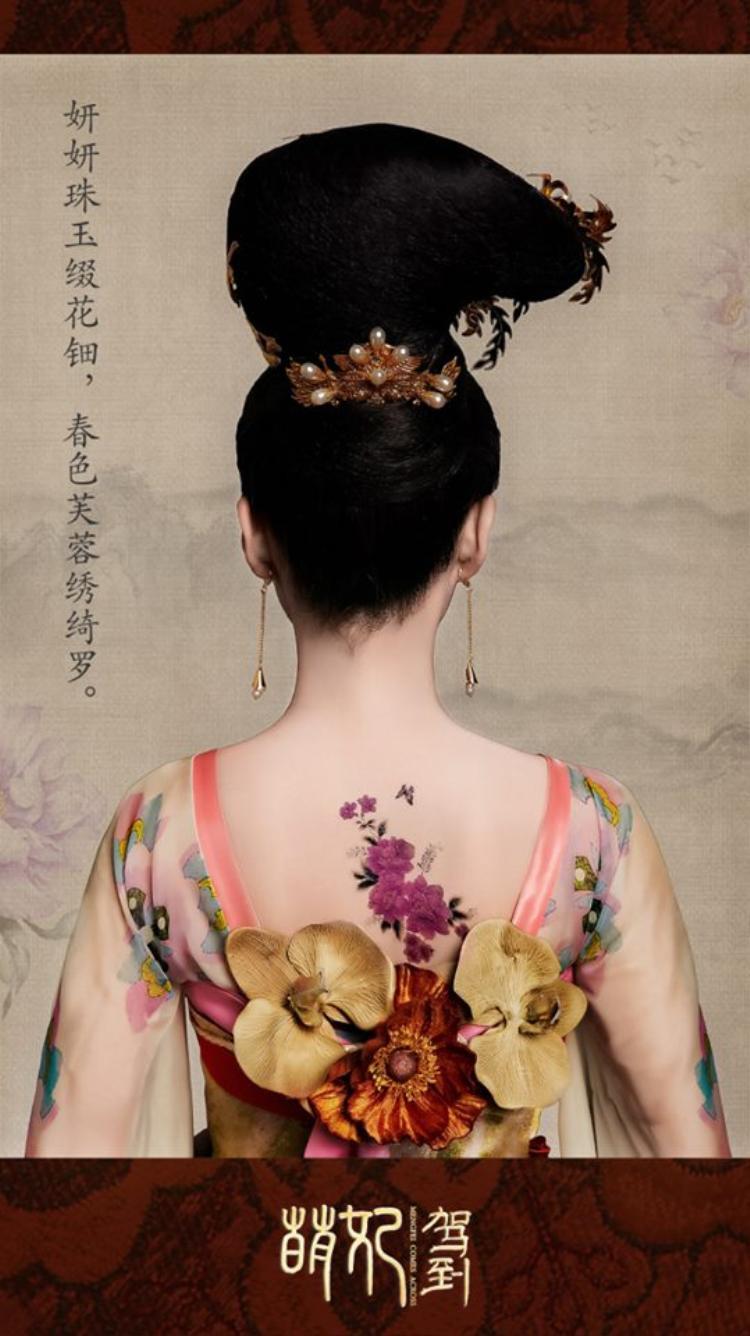 Đóa hoa tím ma mị sau lưng Kiêu quý nhân