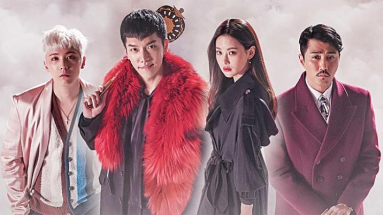 Bộ phim đánh dấu sự trở lại Lee Seung Gi sau thời gian dài nhập ngũ.