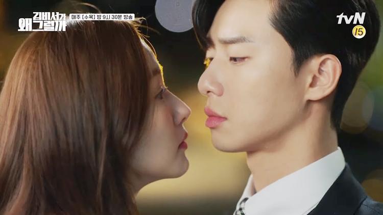 Những chuyện tình gây chao đảo màn ảnh nhỏ Hàn Quốc nửa đầu năm 2018