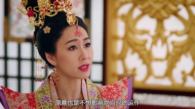 Tập 23 Thâm Cung kế: Hoàng hậu dùng một chữ tình hòng lôi kéo Nhậm Tam Thứ về phía mình