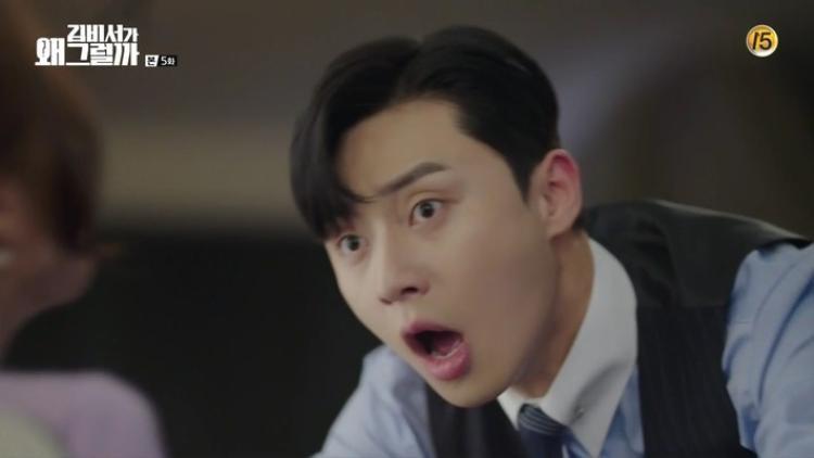 Tưởng đã được hôn, thư ký Kim bất ngờ bị phó chủ tịch Lee đẩy ra