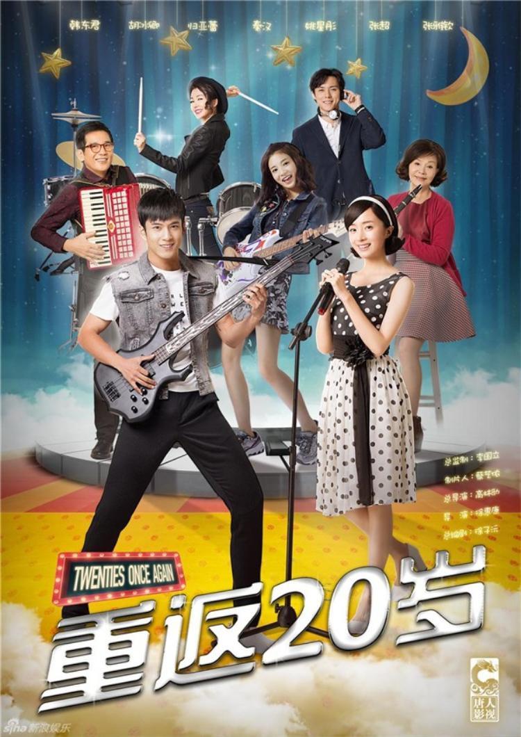 Poster chính của bản truyền hình