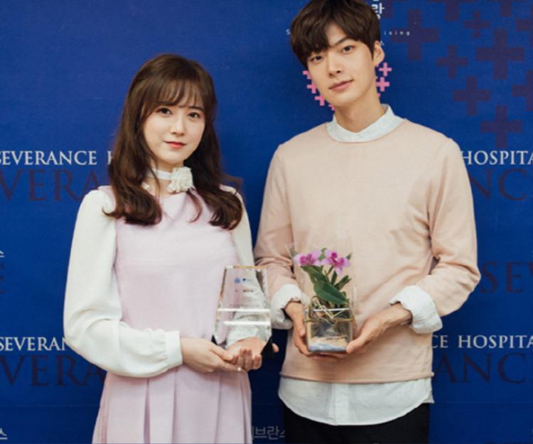 Mối quan hệ của Ahn Jae Hyun và Goo Hye Sun luôn được nhiều người ngưỡng mộ.