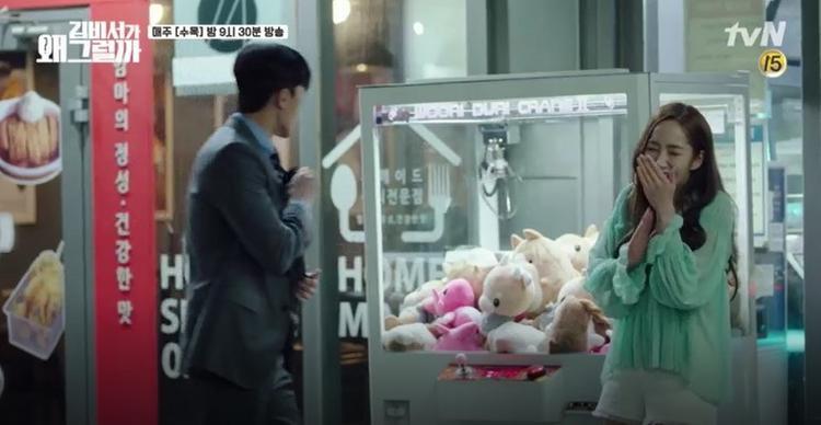 Khán giả nghi vấn Lee Young Joon đã có tình cảm với Thư ký Kim từ 9 năm trước