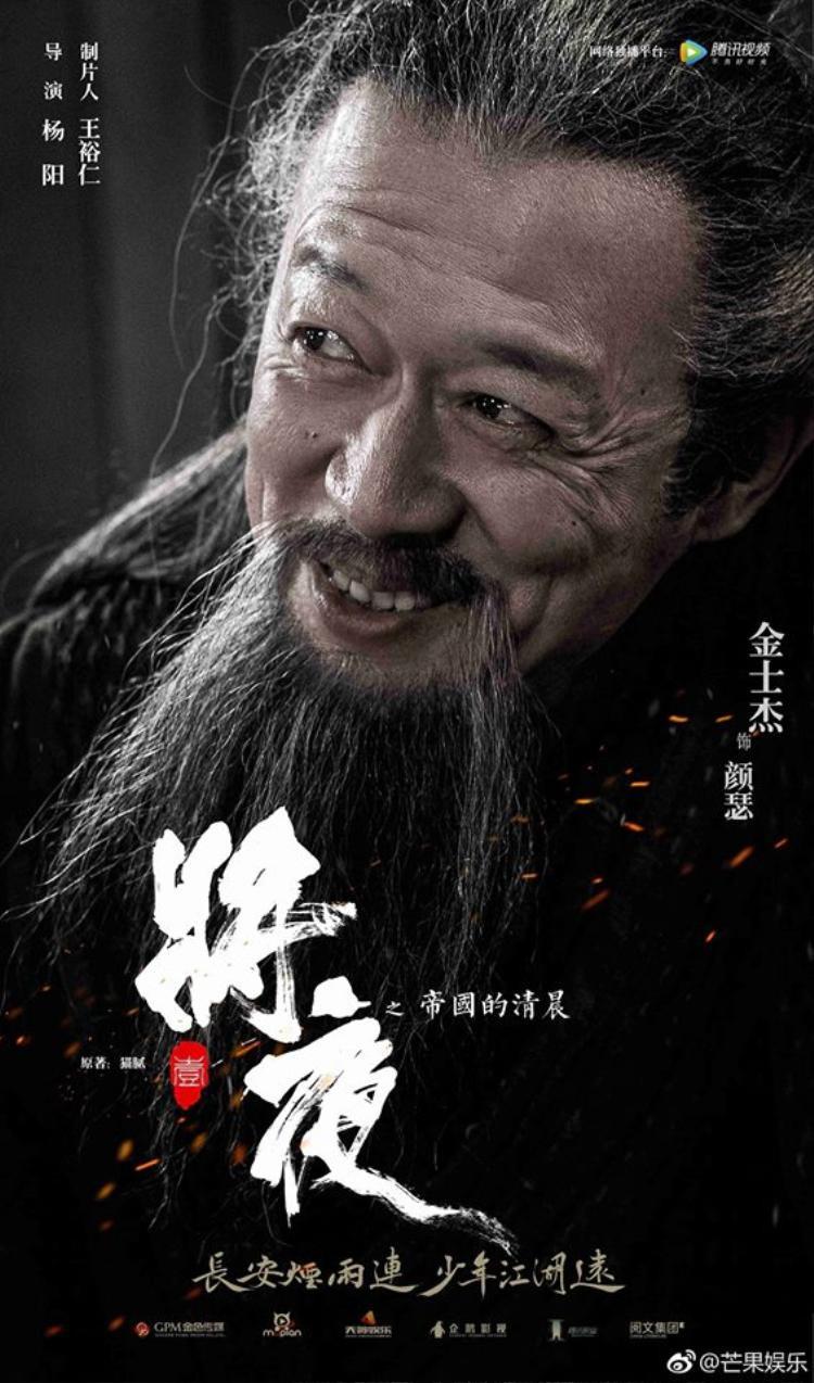 Đẹp và chất đến từng giây, Tương Dạ mới xứng đáng là bom tấn truyền hình Hoa ngữ thời gian tới