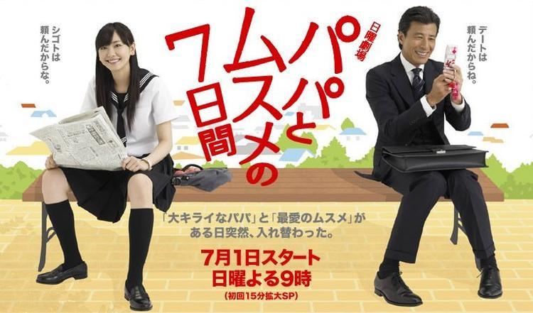 Phiên bản Nhật….