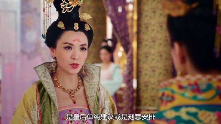 """Công chúa còn ám chỉ hoàng thượng - hoàng hậu """"kẻ xướng người hò""""…"""