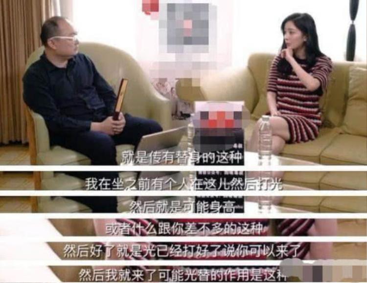 Phù Dao bị nghi ngờ sử dụng thế thân, Dương Mịch đáp trả: Không có gì to tát cả!