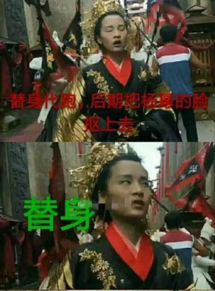 """Hình ảnh được lan truyền trên mạng được cho là diễn viên đóng thế đóng thế cho Dương Mịch trong """"Phù Dao""""."""