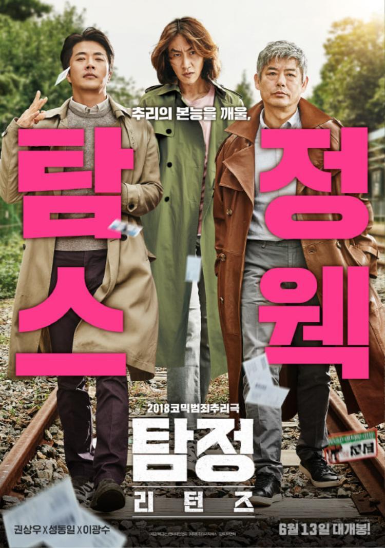 """Kwon Sang Woo, Sung Dong Il và Lee Kwang Soo trong """"Thám tử gà mơ 2""""."""