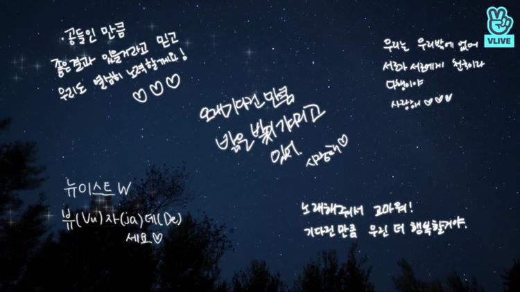 Khán giả cuồng nhiệt phủ hồng showcase comeback của NUEST W