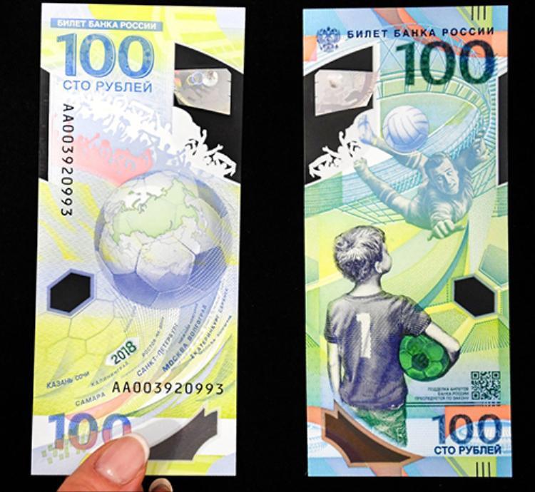 Tờ 100 rúp do Ngân hàng Trung ương Nga (RCB) phát hành hồi tháng 5, nhân dịp nước này lần đầu đăng cai giải bóng đá thế giới. Ảnh: Twitter
