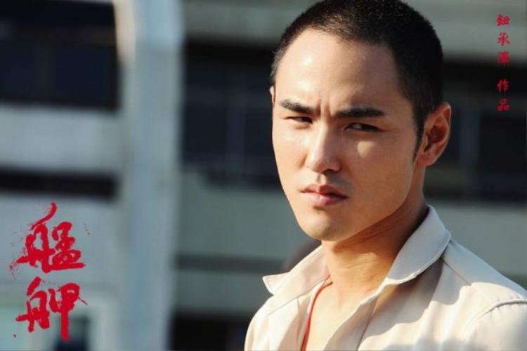 Và vai diễn Monk đem lại sự khẳng định về diễn xuất cho Nguyễn Kinh Thiên