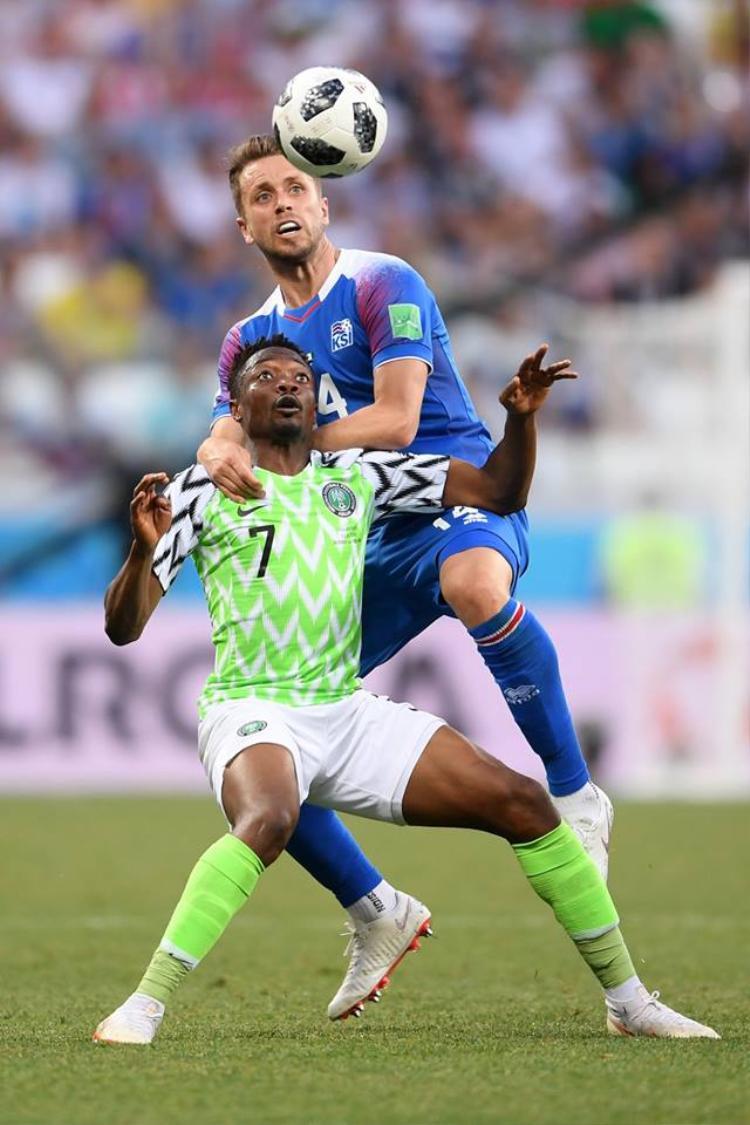 Musa từng có tuổi thơ đầy gian khó. Ảnh: FIFA