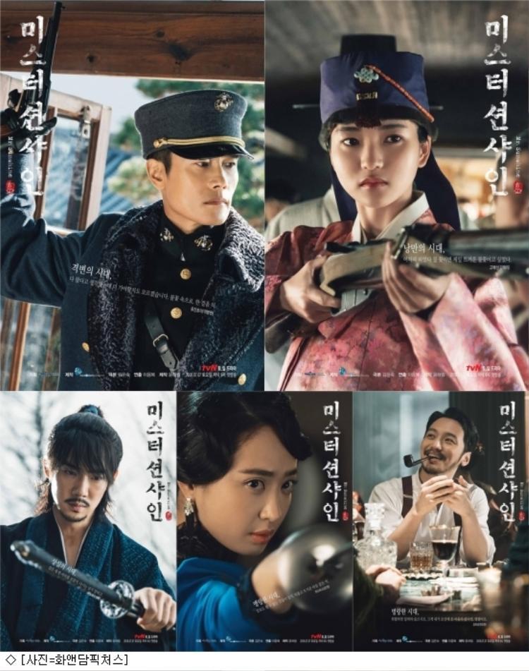 """""""Mr.Sunshine"""" do biên kịch Kim Eun Soo hợp tác với đạo diễn Lee Eun Bok sản xuất, sau thành công của 2 siêu phẩm""""Hậu duệ mặt trời""""và""""Yêu tinh""""."""