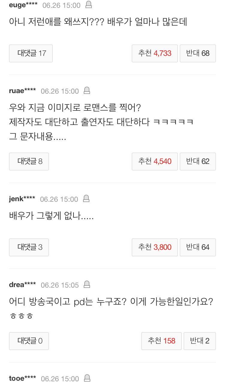 Bình luận từ cư dân mạng Hàn Quốc.