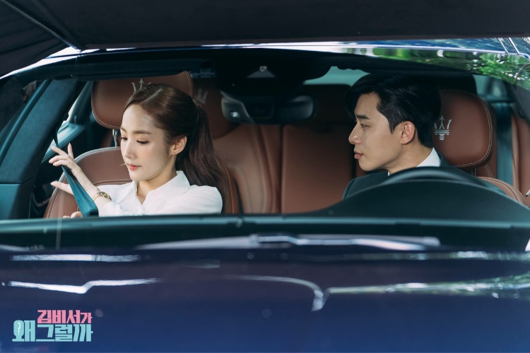 Cảnh trú mưa trong Thư ký Kim gợi nhớ loạt phim của Chị đẹp Son Ye Jin