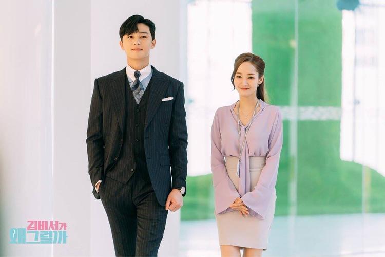 HOT: 'Phó tổng' Park Seo Joon đến Việt Nam trong thời gian tới?