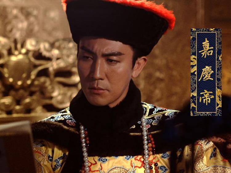 Trong phim Gia Khánh đế - Đàm Tuấn Ngạn là người lãnh đạm, tàn nhẫn