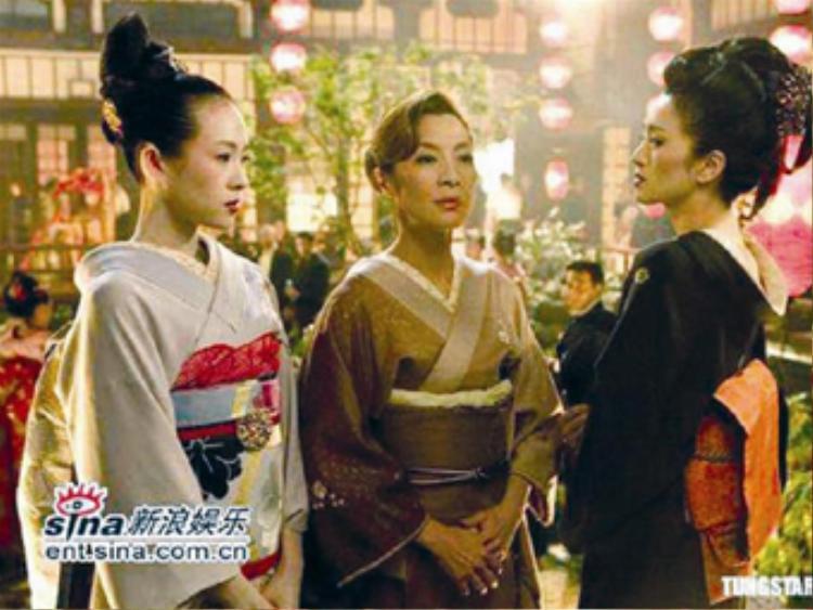 """""""Hồi ức một geisha""""."""