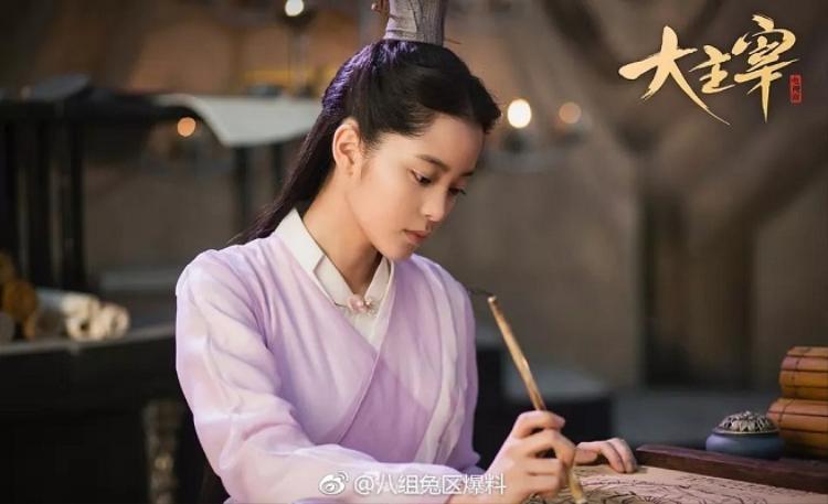 Đại chúa tể  Bộ phim hứa hẹn sự lột xác ngoạn mục của nam thần 10x TFBoys Vương Nguyên