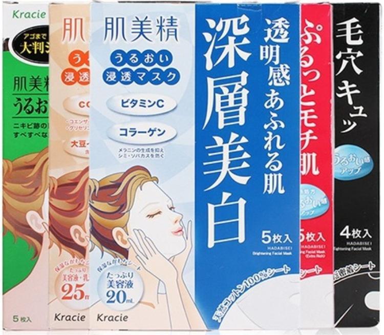 Cơ hội mua mĩ phẩm Nhật Bản chính hãng với giá giảm đến 50%