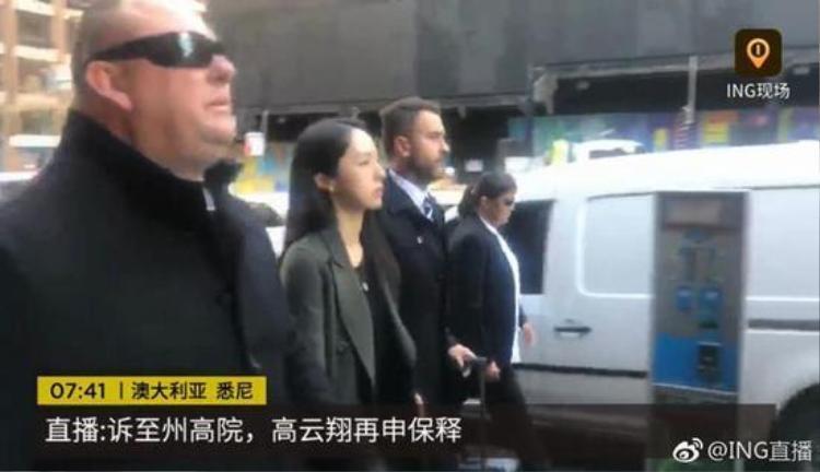 Vợ Cao Vân Tường - nữ diễn viên Đổng Tuyền có mặt tại Úc trong suốt quá trình xét xử vụ án của chồng mình.