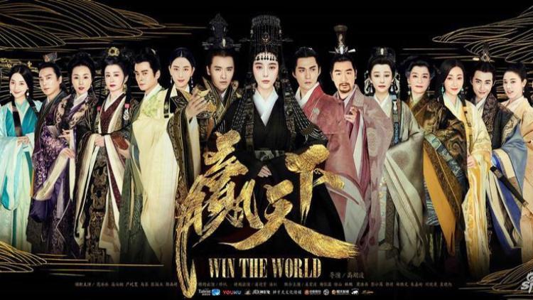 Vừa được bảo lãnh ra khỏi tù, Cao Vân Tường phải chi 430 tỷ đồng để đền bù thiệt hại cho Thắng thiên hạ?