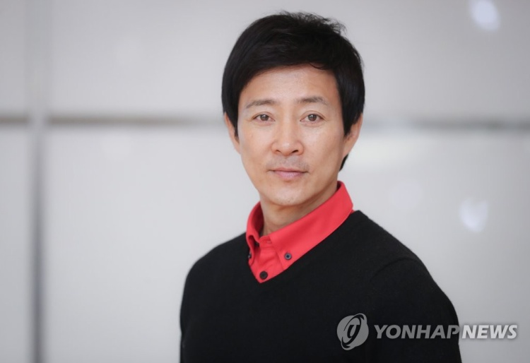 Choi Soo Joong.