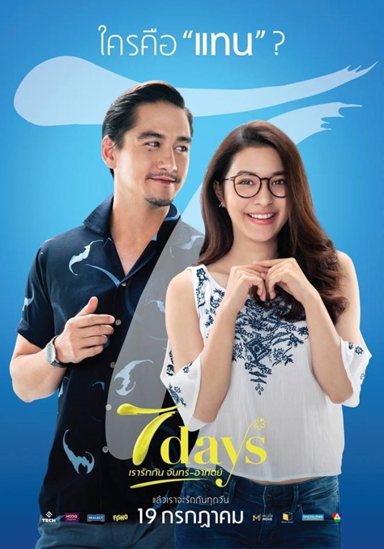 Người đẹp Thái Lan được Song Joong Ki khen cuốn hút: Mỗi ngày một bạn trai mới