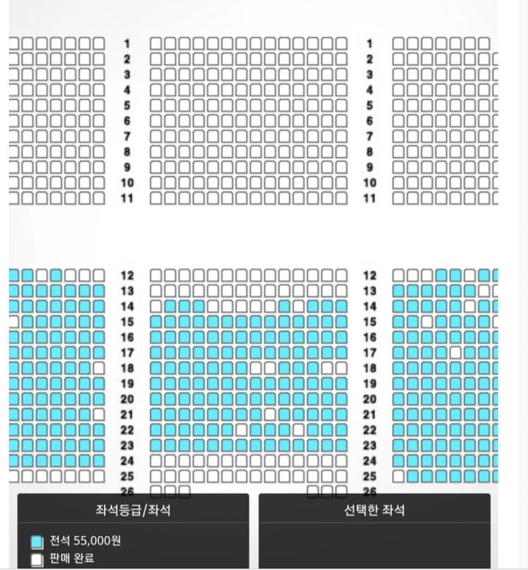 Hình ảnh này cho thấy lượng vé bán ra (màu xanh) vô cùng ít ỏi. Thậm chí khu phía sau còn không có ai mua.