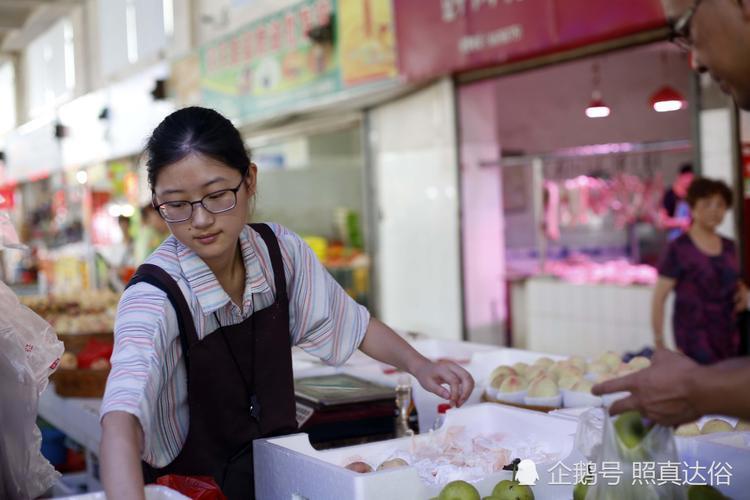 Hàng ngày Thu Dương phải dậy từ 4 giờ sáng để bán hàng