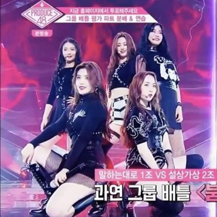 Tuy nhiên, suy cho cùng thì những gì mà Chaejeong làm cũng chỉ muốn nhóm và thành viên trong nhóm có thể chiến thắng.