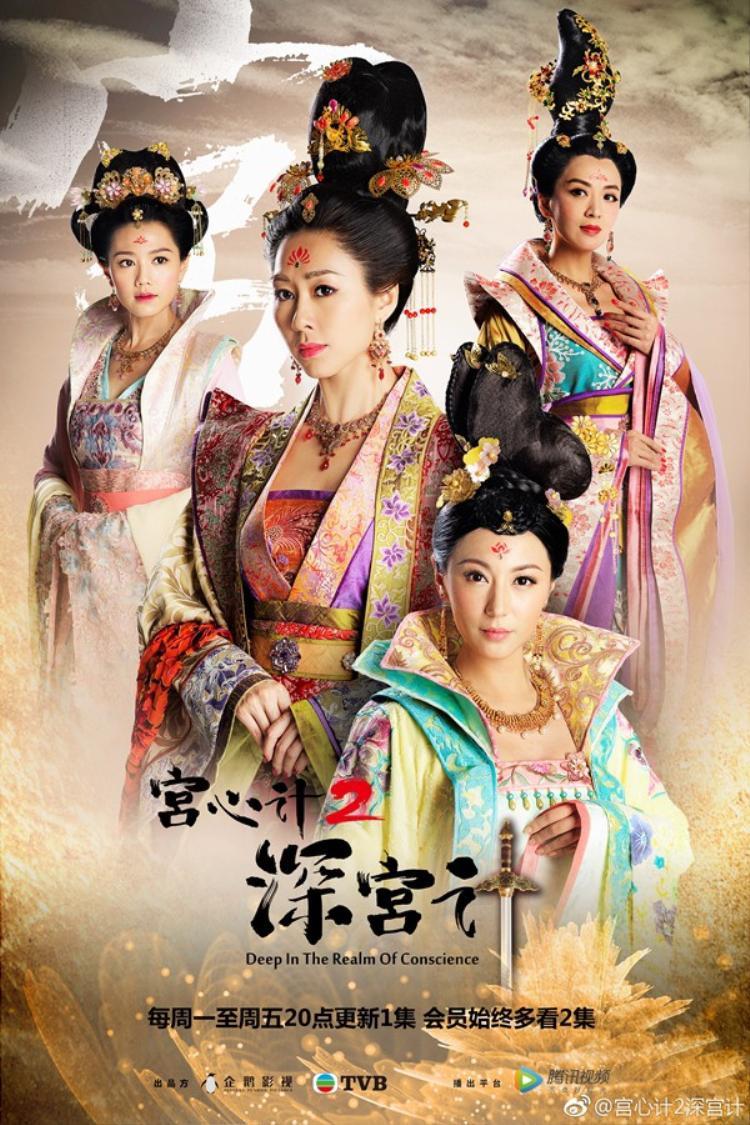 Tuy Thái Bình công chúa không phải là nữ chính nhưng mức độ được yêu thích của Trần Vỹ không hề thua kém Thị Hậu TVB Hồ Định Hân