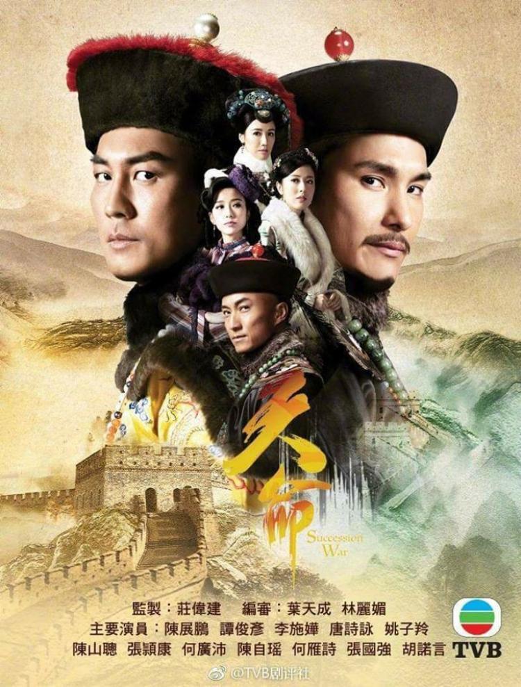 """""""Thiên Mệnh"""" là bộ phim cổ trang có qui mô lớn của TVB phát sóng trong mùa hè năm nay với ngoại cảnh được quay ở Đại Lục"""