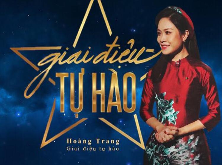 Hoàng Trang là một gương mặt được yêu thích của Giai điệu tự hào - chương trình luôn được khán giả chờ đón vào thứ Bảy cuối tháng trên kênh VTV1.