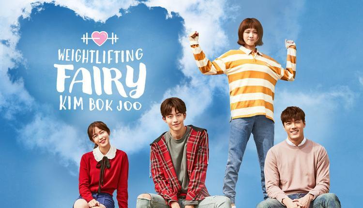 """""""Weightlifting Fairy Kim Bok Joo"""""""