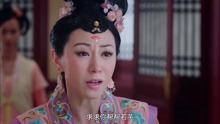 Tập 33 Thâm Cung kế: Tưởng lật mặt được Hoàng hậu, Trịnh Chiêu Nghi lại rơi bẫy