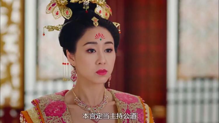 Nhưng vì Trịnh Chiêu Nghi không có chứng cứ, Hoàng Hậu quay ra tố ngược nàng ta phỉ báng, vu khống