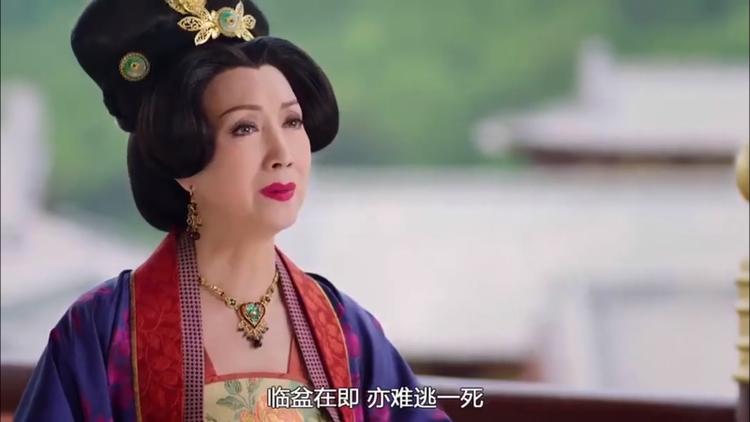 Chương Thượng cung làm vậy là để đền ơn Túc Minh Hoàng Hậu từng cứu có lần mạng bà