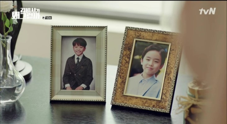 Tập 10 Thư ký Kim: Tình cảm của Park Seo Joon có biến chuyển lớn, nổi da gà với cảnh bắn tim