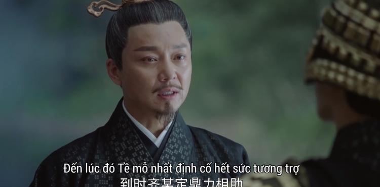 Tề Chấn liên hệ với Đại hoàng tử Thiên Quyền, mong nhận được sự ủng hộ để thuận lợi đăng cơ ở Thái Uyên, đồng thời hứa hẹn sẽ trợ giúp trả ơn khi Đại hoàng tử đấu với Thái tử Vô Cực