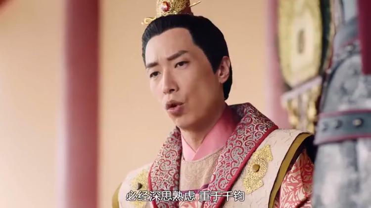 """…Nhưng với thân phận đặc biệt của Hà Li, thì Lý Long Cơ buộc phải dè chừng, nghi kị tham vọng """"rồng bay lên trời"""" của chàng ta nếu được Thái Bình công chúa ủng hộ đăng cơ"""