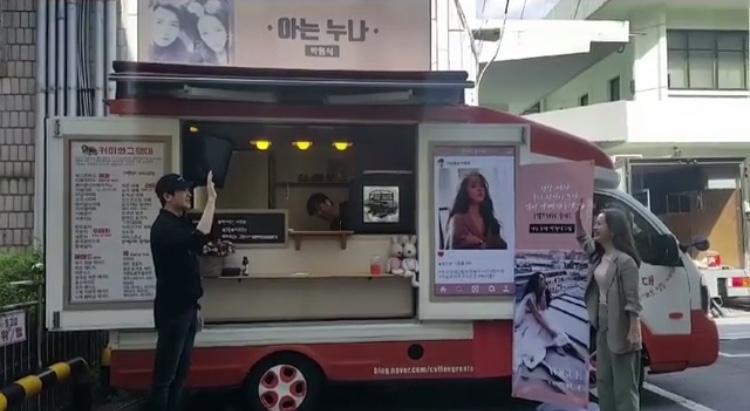 Park Hyung Sik đích thân đến phim trường Familiar Wife thăm chị người yêu Han Ji Min