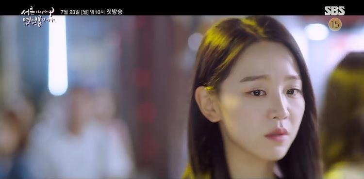 Shin Hye Sun  'tình địch' của Nhã Phương hóa thân thành cô gái 17 tuổi trong '30 But 17'
