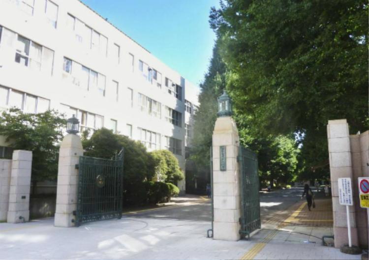 Đại học Ochanomizu - trường đầu tiên dành cho nữ ở Nhật Bản. Ảnh:Japan Times