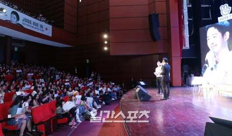 Báo Hàn đăng loạt ảnh Jung Hae In tươi cười chơi game cùng người hâm mộ tại fanmeeting Việt Nam